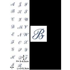 Personnalisation gratuite par broderie directe de votre lettre d'alphabet artistique
